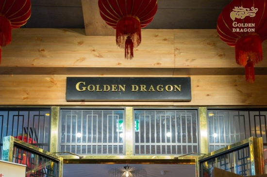 Golden Dragon Restaurant